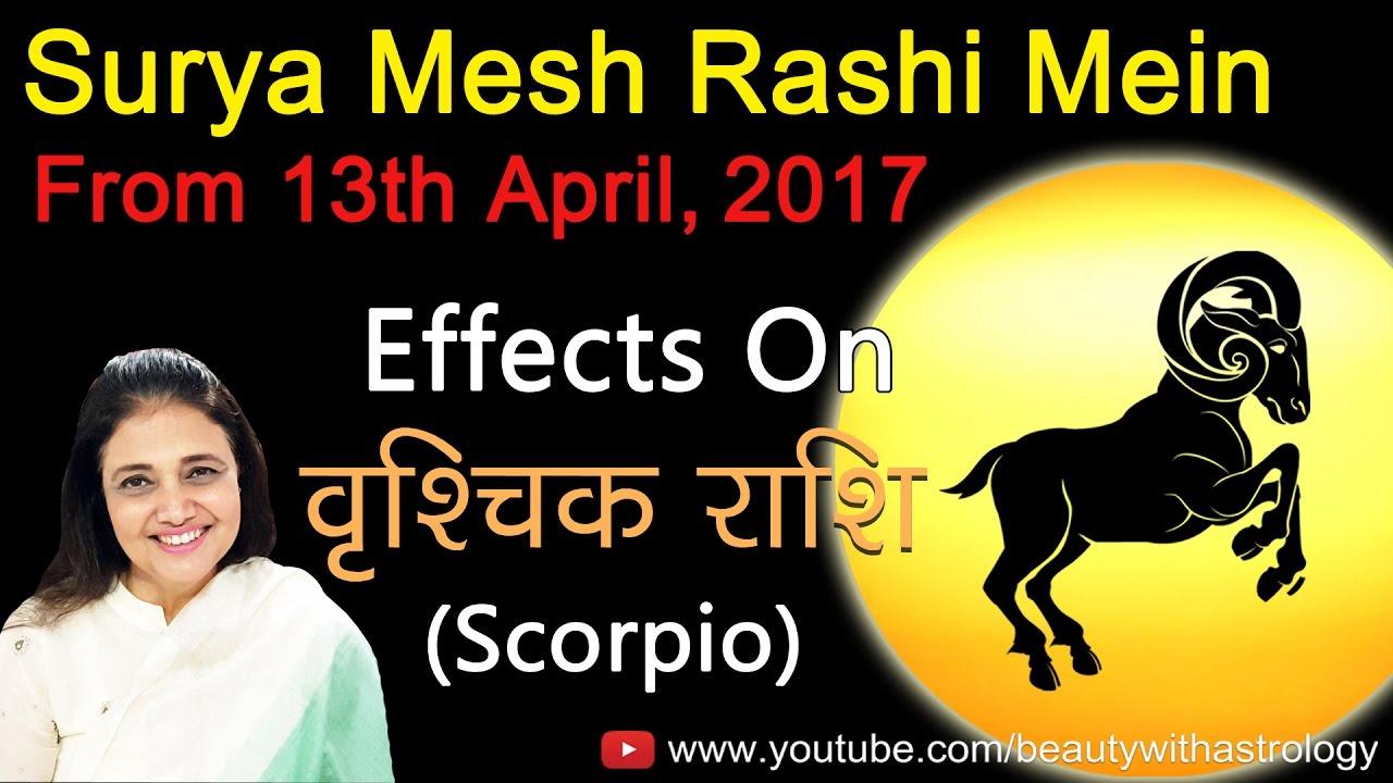 Vrishchik rashi scorpio horoscope surya mesh rashi mein from 13th apr 2017 predictions hindi