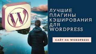 видео Ролики YouTube на wordpress без плагинов