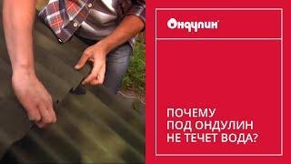 видео Как устранить течь на крыше возле трубы.