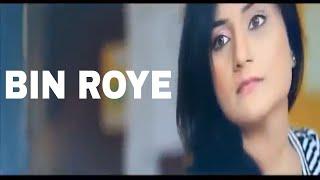 Bin Roye Song by Amreen Faraz  hidden talent