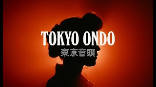TOKYO ONDO - Maïa Barouh