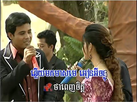 Bopha 133 - Neang Somnang (saravan)