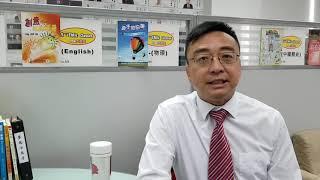 Publication Date: 2019-08-29 | Video Title: 陳家偉校長創作室 —《創意中國人》