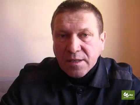 Разоблачение уральского Газпрома, от бывшего юриста компании