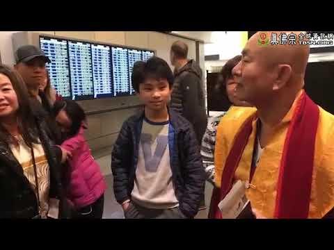 2017-11-17 HH Living Buddha Lian-sheng Departing for Taiwan from Seattle