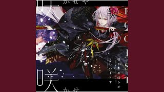 Gambar cover The Everlasting Guilty Crown (Nightcore Mix)
