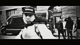 Fat Nick TTYL (Remix) ft pouya $uicideboy$//Перевод//rus subs
