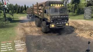 Камаз-4310 «Phantom»
