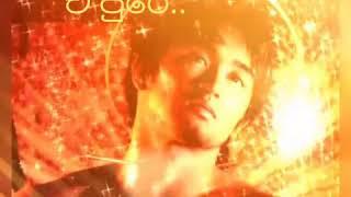 Gambar cover Narbona Nam Ea Pure නර්බෝනා නම් ඒ පුරේ San Sebastian Sinhala Hymn