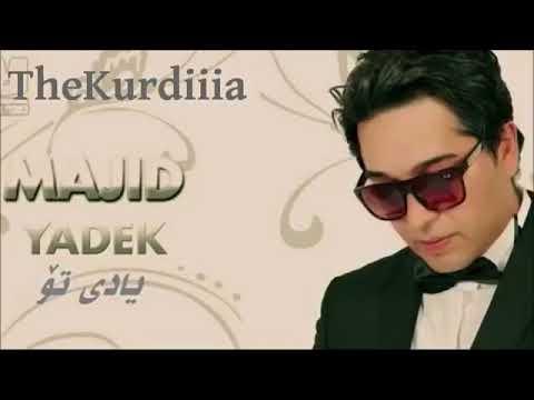 majid _ guli gulzari mn