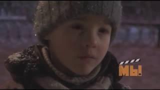 Мальчик ищет маму - фильм