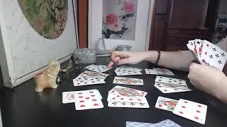 Гадание на Крестового ♣️Короля ( Треф)на игральных картах.Цыганский расклад на ближайшее будущее .