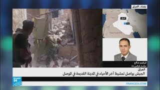 معركة الموصل باتت محصورة في 200 متر مربع