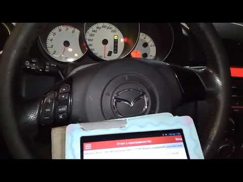 Mazda 3 проблемы с АКПП - ремонт