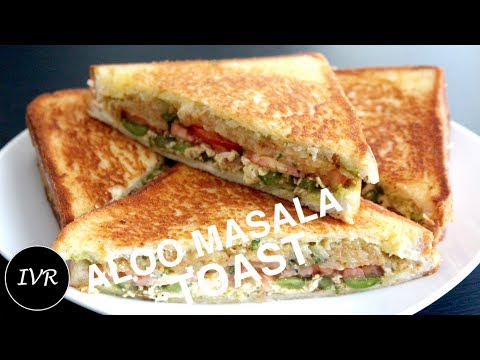 Aloo Masala Toast Recipe | Aloo Masala Sandwich | Aloo Toast | Spicy Potato Toast | Aloo Recipe