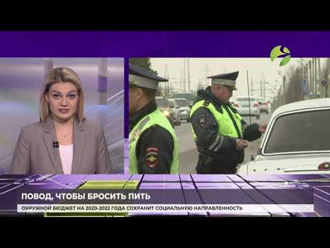 ГИБДД усилит контроль за нетрезвыми водителями
