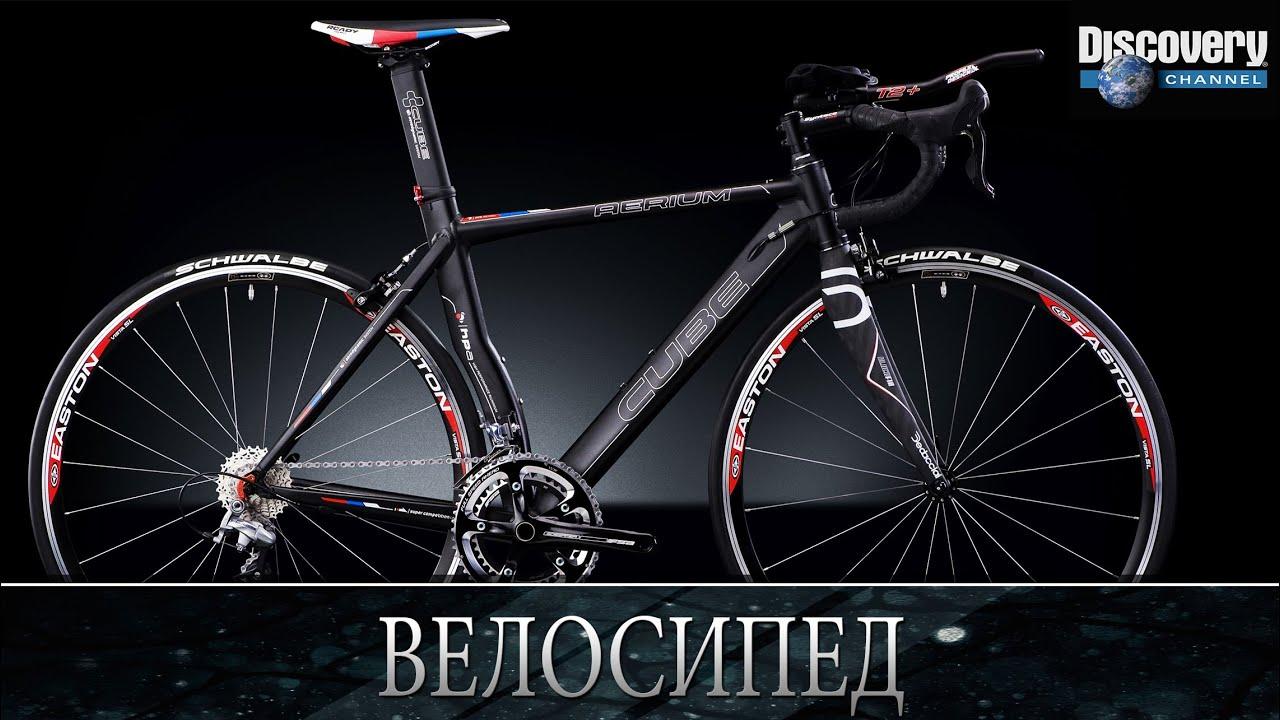 Что обязательно нужно купить вместе с велосипедом 46