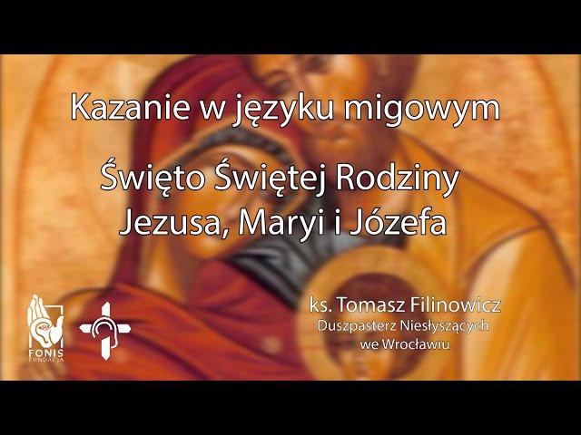 KAZANIE Święto Świętej Rodziny Jezusa, Maryi i Józefa 2020
