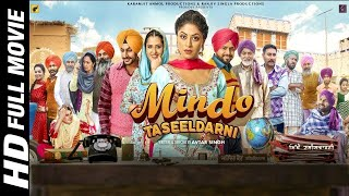 Mindo Taseeldarni Full Movie (HD) Karamjit Anmol | Kavita Kaushik | Latest Punjabi Movie | RR Record