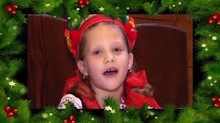 Привітання дитячого ансамблю Писанка з Різдвом Христовим