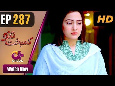 Kambakht Tanno - Episode 287 - Aplus Dramas