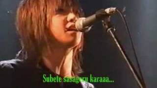 soyogi ft island  lyrics romanization.wmv MP3