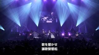 【公演名】:TOKYO FM & JFN present EARTH × HEART LIVE 2013 【日時...