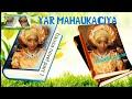 Littafin Auren Matsala Episode 1 mp3 Download free, Play online