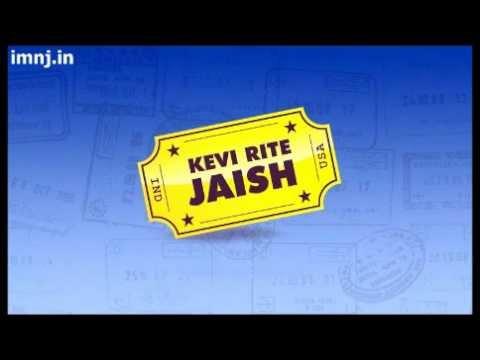 Kevi Rite Jaish Title Track Full Song | imnj.in