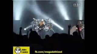 Megadeth - Dawn Patrol / Poison Was The Cure (Live In Beijing 2015) [Instrumental version]
