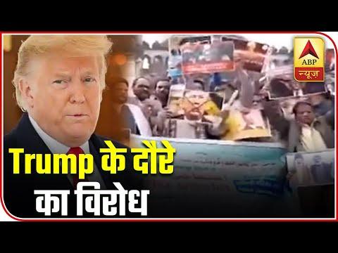 Lucknow: Slogans Raised