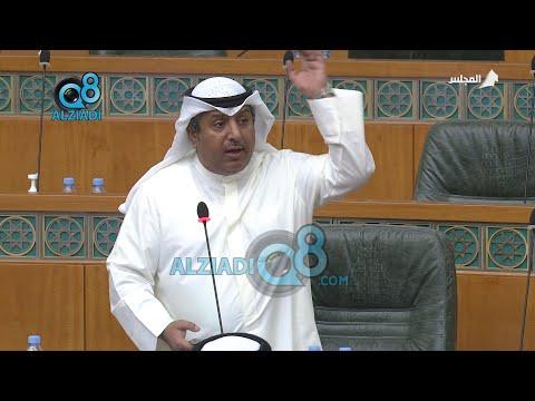 سجال بين النائب بدر الملا ورئيس مجلس الأمة مرزوق الغانم من جلسة الميزانيات 22-6-2021  - نشر قبل 9 ساعة