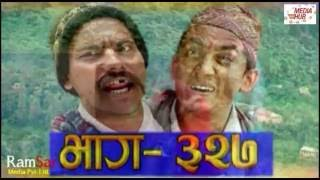Meri Bassai, Full Episode 327
