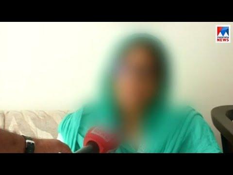 ഡോക്ടർക്കെതിരെയുള്ള ബാലപീഢനക്കേസ് ഒതുക്കിത്തീർക്കാൻ ശ്രമെമെന്ന് ആരോപണം |TVM | doctor | minor rape