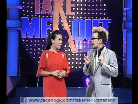take me out thailand 6 54 1 4 youtube. Black Bedroom Furniture Sets. Home Design Ideas