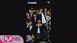 produce 101 2019 integrantes debut - YouTube