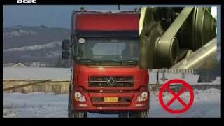 видео Руководство по ремонту Dong Feng - Руководство по эксплуатации