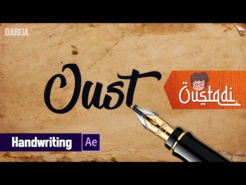 [ After Effects ] Handwriting Effect tutorial | تأثير خط اليد