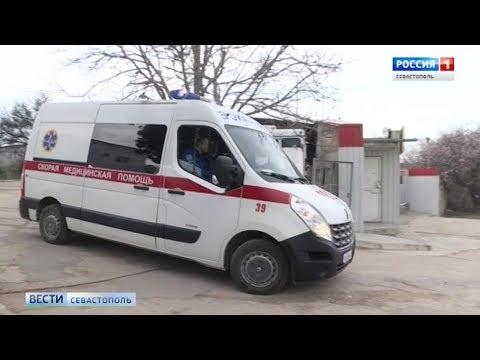 18 новых автомобилей скорой помощи вышли на линию в Севастополе