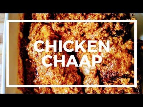 Chicken Chaap | Kolkata Style Chicken Chaap | Restaurant Style Chicken Chaap By Bengali Rannaghor