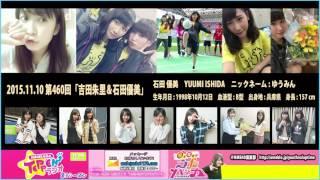 第460回 2015年11月10日 [210週目] 3rdシーズン 渡辺美優紀 みるきー ...