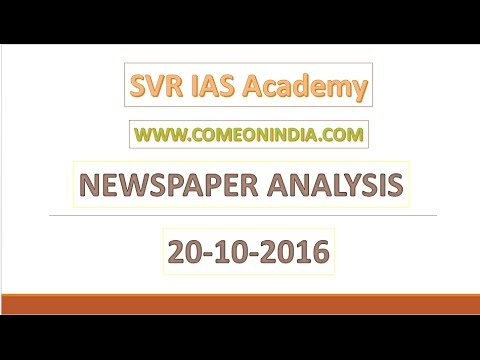 SVR IAS Academy - |www.comeonindia.com| Newspaper Analysis - 20-10-2016