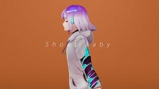 「Shout Baby」(弾き語りver.)-波羅ノ鬼(ハラノオニ)-
