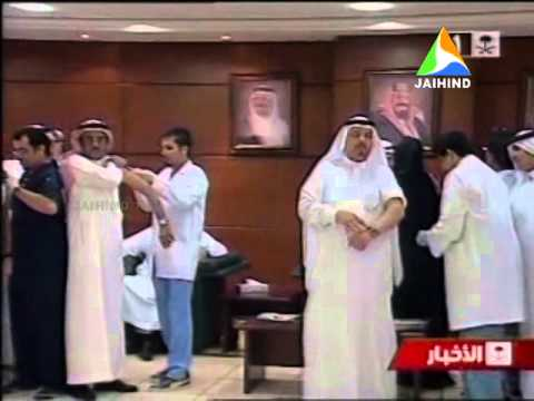 HEALTH MINISTRY ORDINANCE, RIYADH, Middle East Edition News, 03.07.2014, Jaihind TV