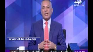 بالفيديو.. موسى: قضاة مصر سيتقدمون ببلاغات ضد 'أحمد سليمان'