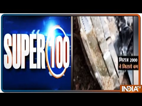 Super 100: Nonstop News   |  August 19, 2019