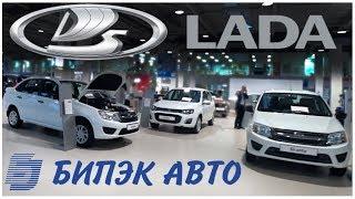 ЛАДА в Бипек Авто