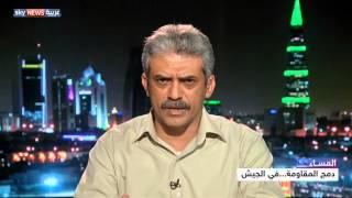 اليمن.. دمج المقاومة بالجيش