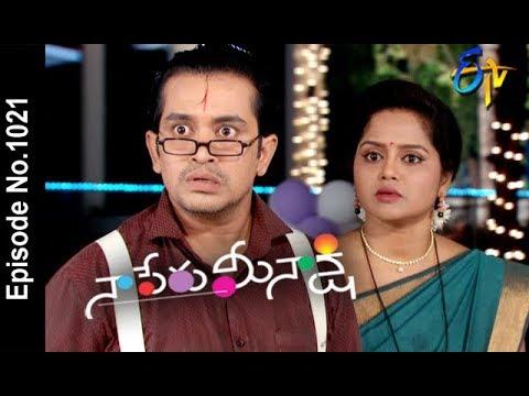 Naa Peru Meenakshi | 30th April 2018 | Full Episode No 1021 | ETV Telugu