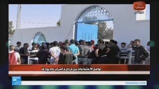 تونس: إضراب عام في بن قردان